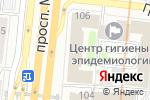 Схема проезда до компании Steg в Москве