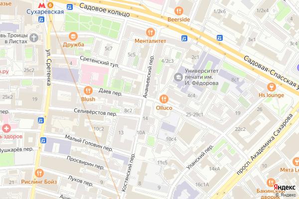 Ремонт телевизоров Даев переулок на яндекс карте