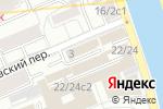 Схема проезда до компании КБ Новопокровский в Москве