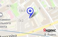 Схема проезда до компании КБ ГРАНД ИНВЕСТ в Москве