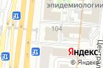 Схема проезда до компании Гросстек в Москве