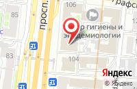 Схема проезда до компании Торговый Дом  в Москве