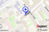 Схема проезда до компании МАГАЗИН ОБУВЬ БЕЛАРУСИИ в Москве