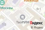 Схема проезда до компании АСКО в Москве
