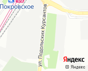 Подольских Курсантов