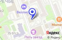 Схема проезда до компании ПРОФМЕДТЕХ в Москве