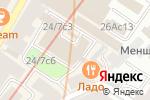 Схема проезда до компании АСТ Ренессанс в Москве