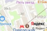 Схема проезда до компании Законодекс в Москве