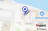 Схема проезда до компании НПО ГЕЛИЙМАШ в Москве