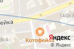 Схема проезда до компании Котофейня в Москве