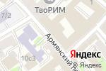Схема проезда до компании Бухгалтерское сопровождение Партнер в Москве