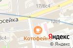 Схема проезда до компании Bergs в Москве