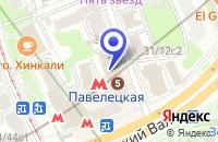 Схема проезда до компании ПРОИЗВОДСТВЕННАЯ ФИРМА HENKEL TECHNOLOGIES в Москве