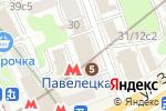 Схема проезда до компании Метрогипротранс в Москве