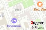 Схема проезда до компании Шуршим в Москве