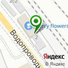 Местоположение компании Миллион Шариков