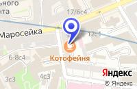 Схема проезда до компании ПАРФЮМЕРНЫЙ МАГАЗИН BROCARD в Москве