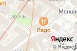 Схема проезда до компании Третий Рим в Москве