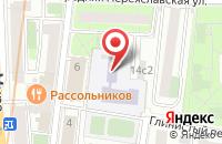Схема проезда до компании Спецтехимпорт в Москве