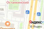 Схема проезда до компании Elen Mode в Москве