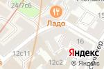 Схема проезда до компании Smoke Me in Wonderland в Москве