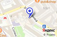 Схема проезда до компании ЭКОНАЦБАНК в Москве