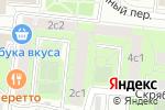 Схема проезда до компании СВЕТОК в Москве