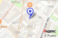 Схема проезда до компании НОТАРИУС КОЛОДЕЗЕВА Т.А. в Москве