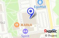 Схема проезда до компании МЕБЕЛЬНЫЙ МАГАЗИН МАДЕНТА в Москве