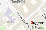 Схема проезда до компании Атеш в Москве