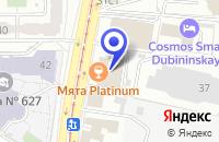 Схема проезда до компании АКБ ЮНИКБАНК в Москве