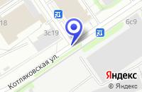 Схема проезда до компании ПТФ МБИ-ЦЕНТР в Москве