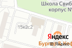 Схема проезда до компании А-Фарм в Москве