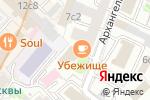 Схема проезда до компании Метроспецстрой в Москве
