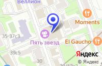 Схема проезда до компании КИНОТЕАТР ПЯТЬ ЗВЕЗД в Москве