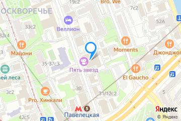Афиша места 5 звезд на Павелецкой