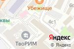 Схема проезда до компании Сертификатик в Москве
