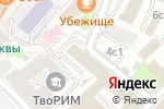 Схема проезда до компании Basis Investment Company в Москве
