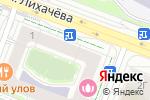 Схема проезда до компании ЗИЛАРТ в Москве