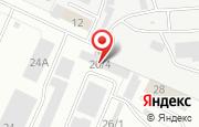 Автосервис Автоимпульс в Туле - Новомосковское шоссе, 26/4: услуги, отзывы, официальный сайт, карта проезда