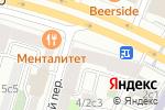 Схема проезда до компании Веб-Арена в Москве