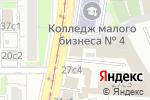 Схема проезда до компании Искартес в Москве