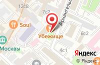 Схема проезда до компании Клуб Любителей Китайских Автомобилей в Москве