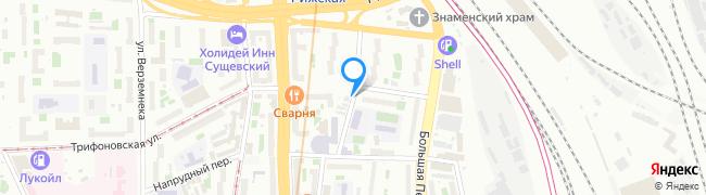 Малая Переяславская улица