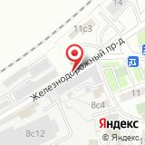 В Железке.ru