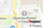 Схема проезда до компании Храм Святых Мучеников Флора и Лавра на Зацепе в Москве