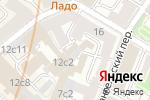 Схема проезда до компании American Dance Shoes в Москве