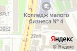 Схема проезда до компании Underground в Москве