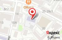 Схема проезда до компании Торгальянском в Москве