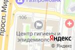 Схема проезда до компании СЕРТМАШТЕСТ в Москве